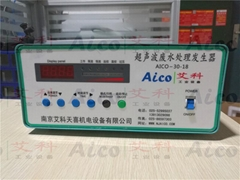 Pipe-type ultrasonic fluid treatment equipment/pipe-type ultrasonic