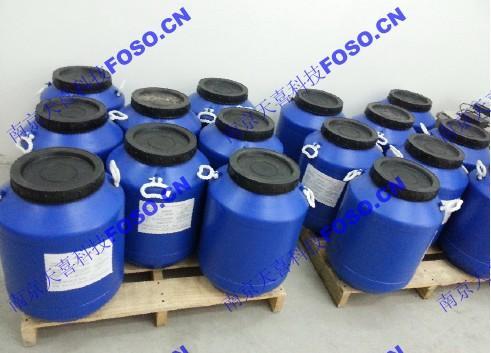 超声波铝材清洗剂 TOSO-7-32南京艾科天喜 1