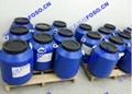 超声波金属清洗剂TOSO-5-33南京艾科天喜