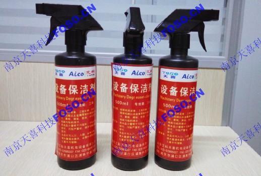设备保洁剂-TOSO南京艾科天喜 1