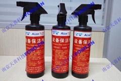Equipment detergent-TOSO