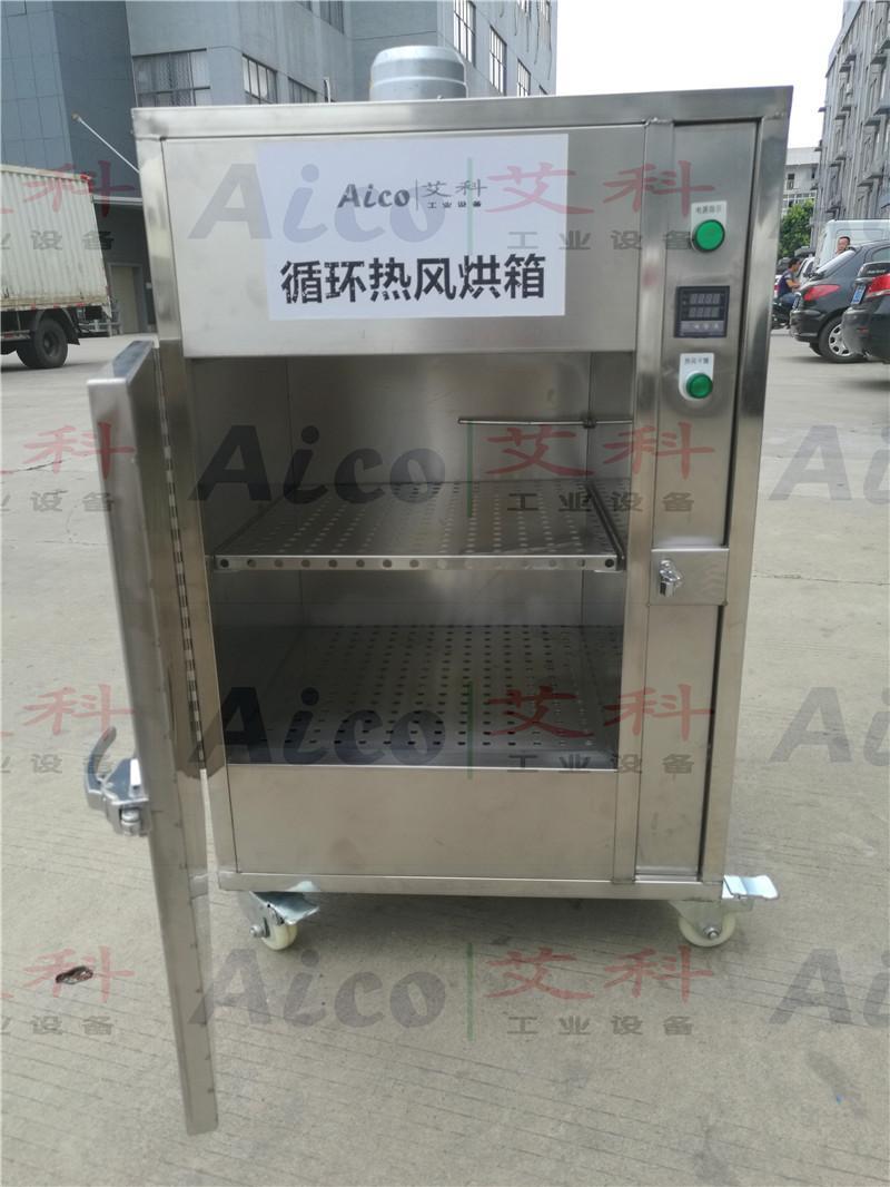 熱風循環乾燥箱烘箱-AICO南京艾科天喜 2