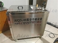 AICO Vacuum Dryer