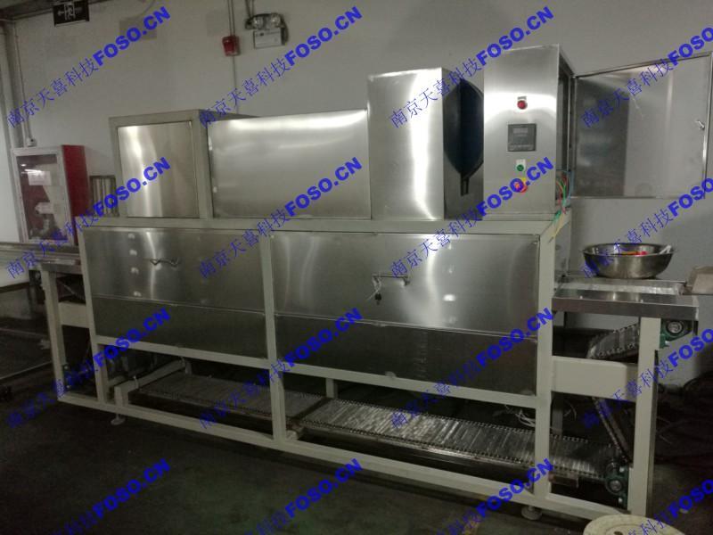 Tunnel-type hot air circulating oven mesh belt drying equipment 2