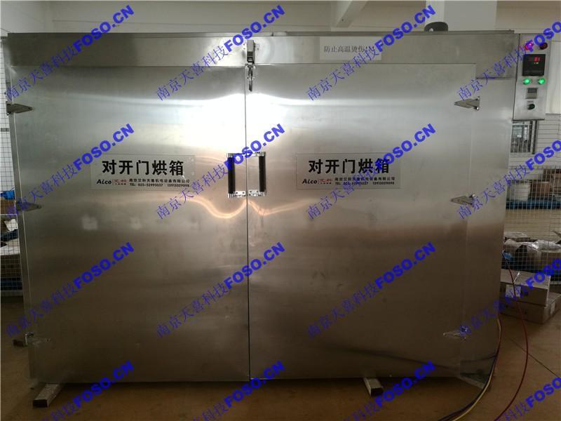 对开门式热风循环烘箱干燥箱-AICO南京艾科