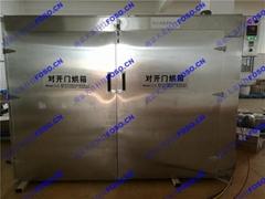 對開門式熱風循環烘箱乾燥箱-AICO南京艾科