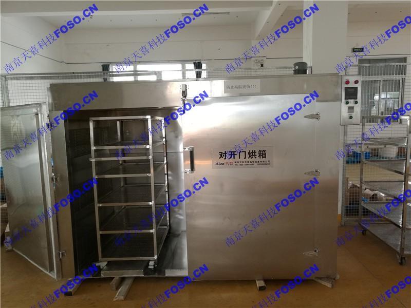 對開門式熱風循環烘箱乾燥箱-AICO南京艾科 2