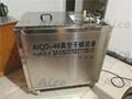 真空負壓乾燥箱-AICO南京艾