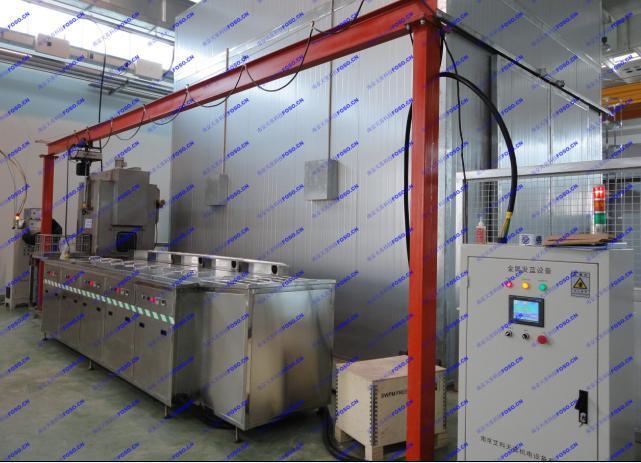 Multi-station Metal Blackening and Bluening Equipment-AICO 1