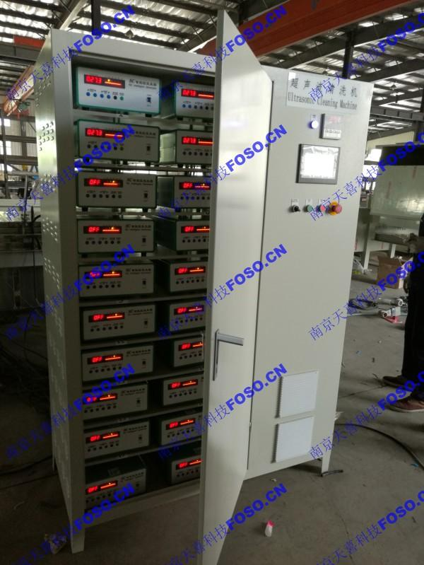 On-line ultrasonic cleaning equipment for galvanized steel wire-AICO  2