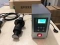 超声波焊接电源口罩机用超声波发生器15K 20K超声波发生器 4