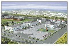 南京艾科天喜机电设备有限公司
