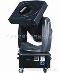 DMX512變色搖頭探照燈