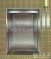 窗台式杂物电梯 5