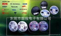 MLCC貼片陶瓷積成電容01005