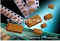 SMD Aluminum Electrolytic Capacitor