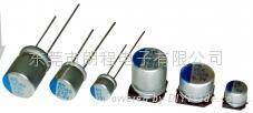 Solid aluminum electrolytic capacitors