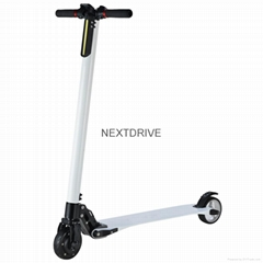 The Lightest Electric Scooter In The World