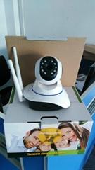 360手機高清監控攝像機