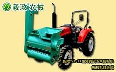 毅政牌ZL1T型拖拉机自走式免剥皮玉米脱粒机