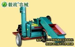 毅政牌ZL1YCW型柴油机牵引拖车式带喂料器的免剥皮玉米脱粒机