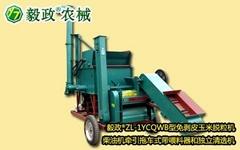 毅政ZL1YCQWB柴油机牵引拖车式带独立清选机的免剥皮玉米脱粒机