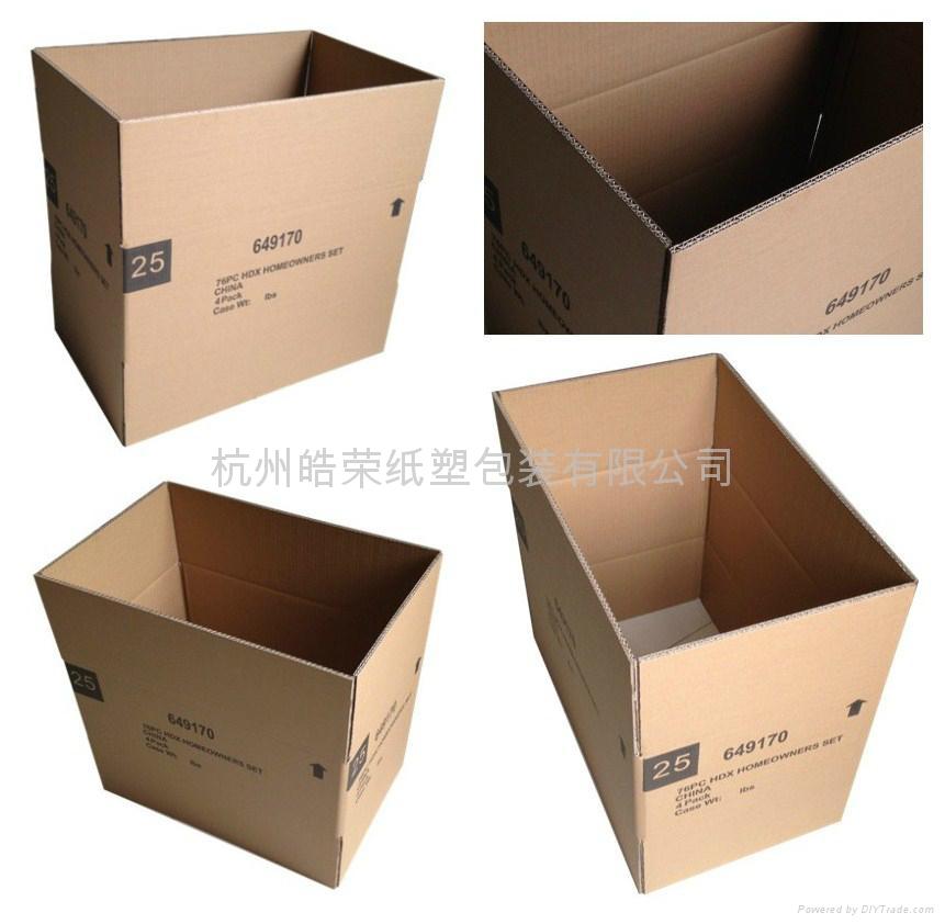双瓦纸板箱 1