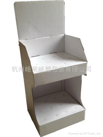 纸质展示盒 1