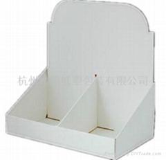cardboard display box