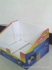 彩印紙板展示盒