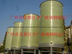 廣州玻璃鋼儲罐槽罐