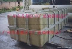廣東玻璃鋼復合運輸儲罐