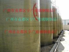 廣東玻璃鋼鹽酸罐