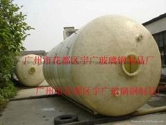 廣州纏繞立式玻璃鋼罐