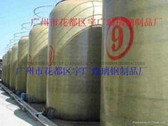 廣州玻璃鋼鹽酸槽罐