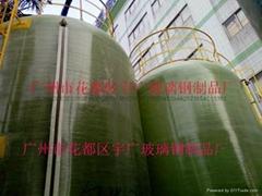 廣東玻璃鋼罐等容器設備