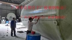 廣州玻璃鋼貯罐