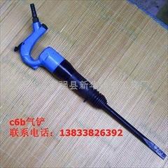 铸造工具c6b气铲气动捣固机