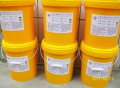 Mould cleaner (wash mould water)
