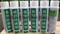 银晶白色长期防锈剂 5