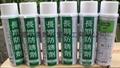 银晶白色长期防锈剂 3