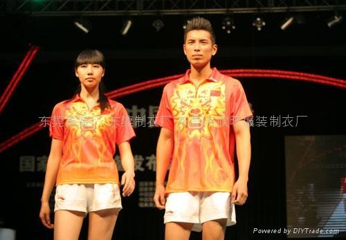 Fashion apparel 2