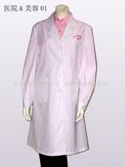 医生护士美容服
