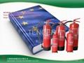 En3 fire extinguisher