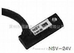 庫存傳感器NSH-24V
