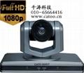 千濤CATO-HD1 1080