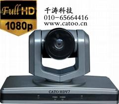 千濤CATO-HD1 1080P高清視頻會議攝像機