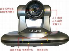千濤 CATO-V9 20倍變焦1080P視頻會議高清攝像機