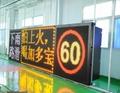 European Standard for Variable Message Traffic Signs EN12966 1