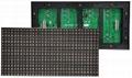 DIP P10 High Brightness waterproof LED Video wall LED modules